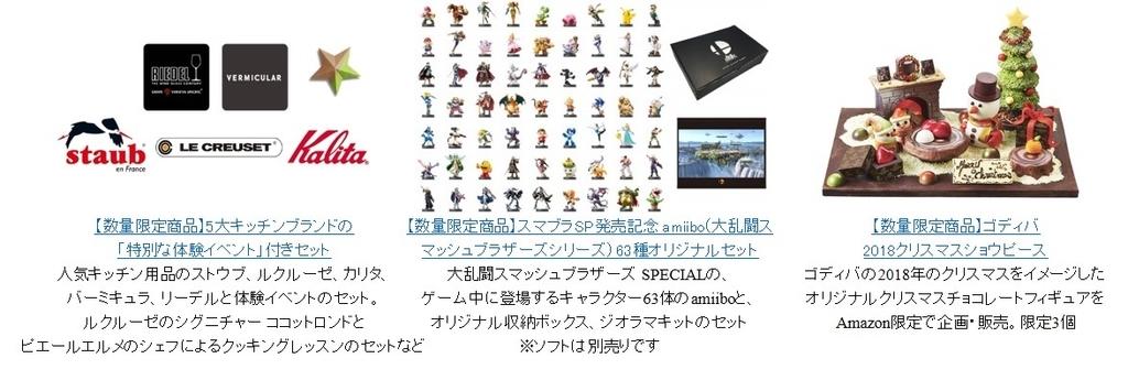 f:id:mojiru:20181125072659j:plain