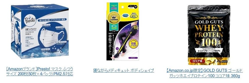 f:id:mojiru:20181125073713j:plain