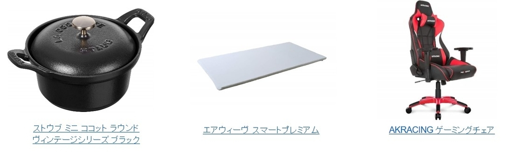 f:id:mojiru:20181125073731j:plain