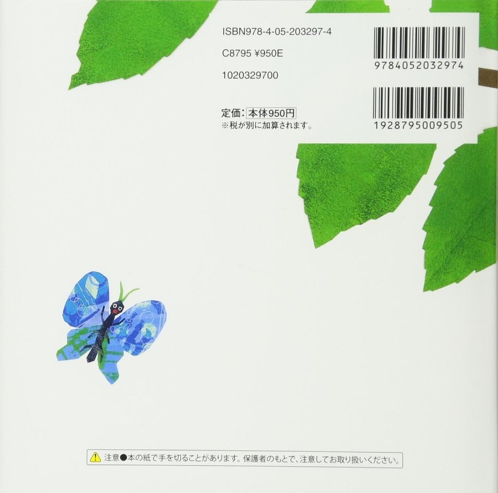 f:id:mojiru:20181126084247j:plain