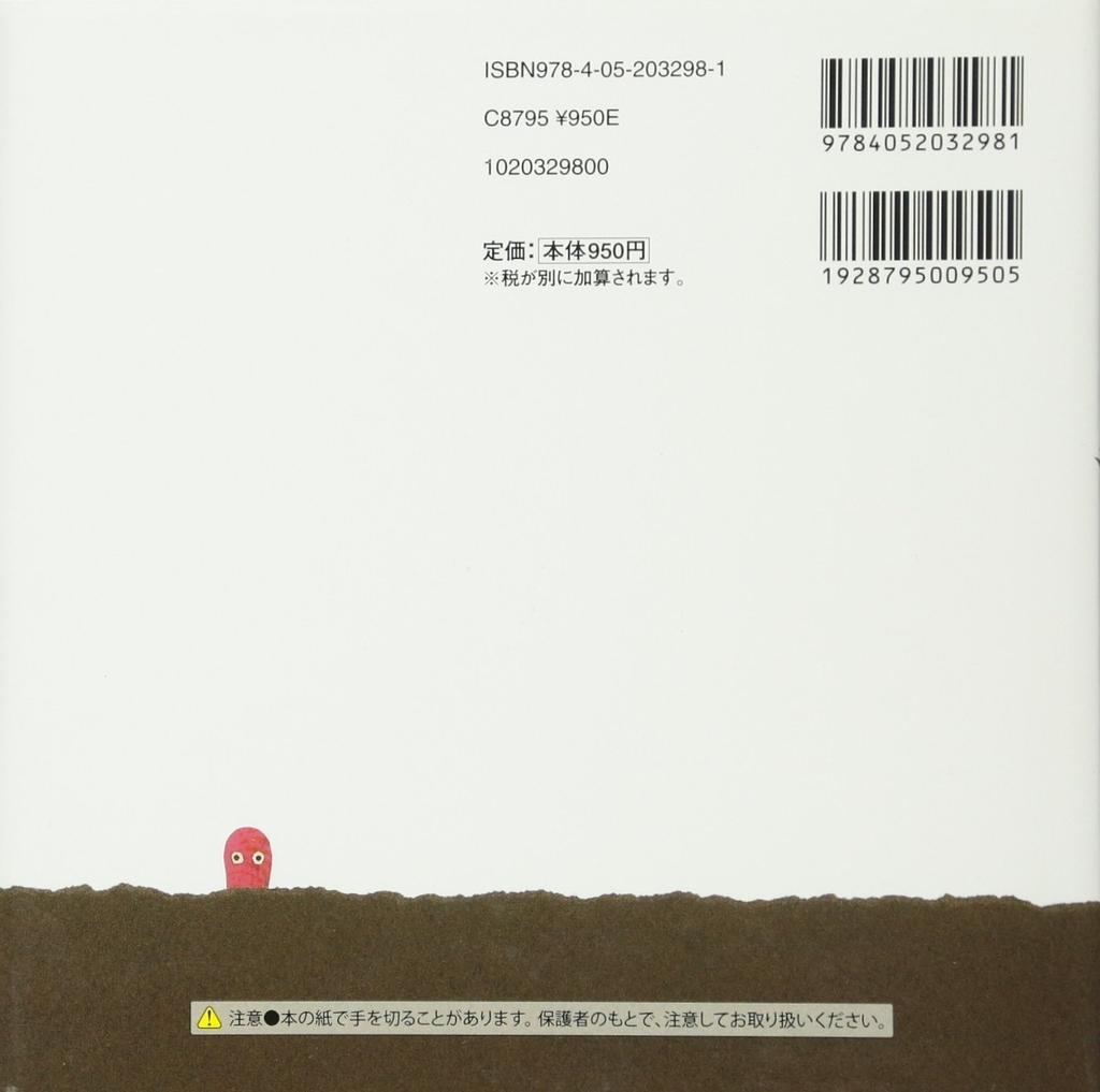 f:id:mojiru:20181126084721j:plain