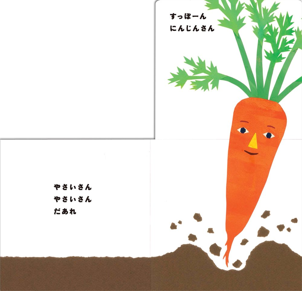 f:id:mojiru:20181126084740j:plain