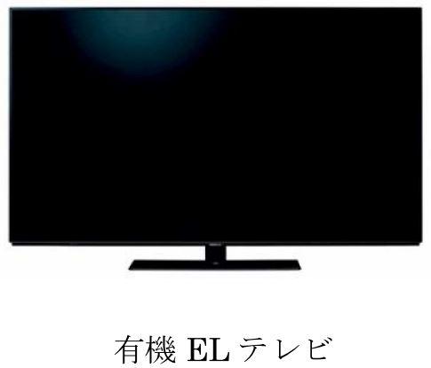 f:id:mojiru:20181126154435j:plain