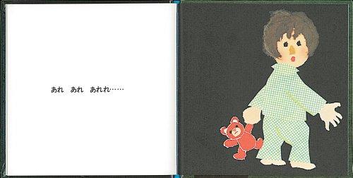 f:id:mojiru:20181128090823j:plain