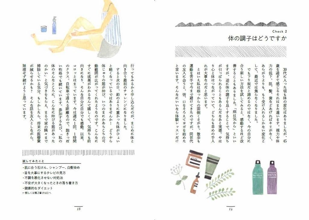 f:id:mojiru:20181130084611j:plain