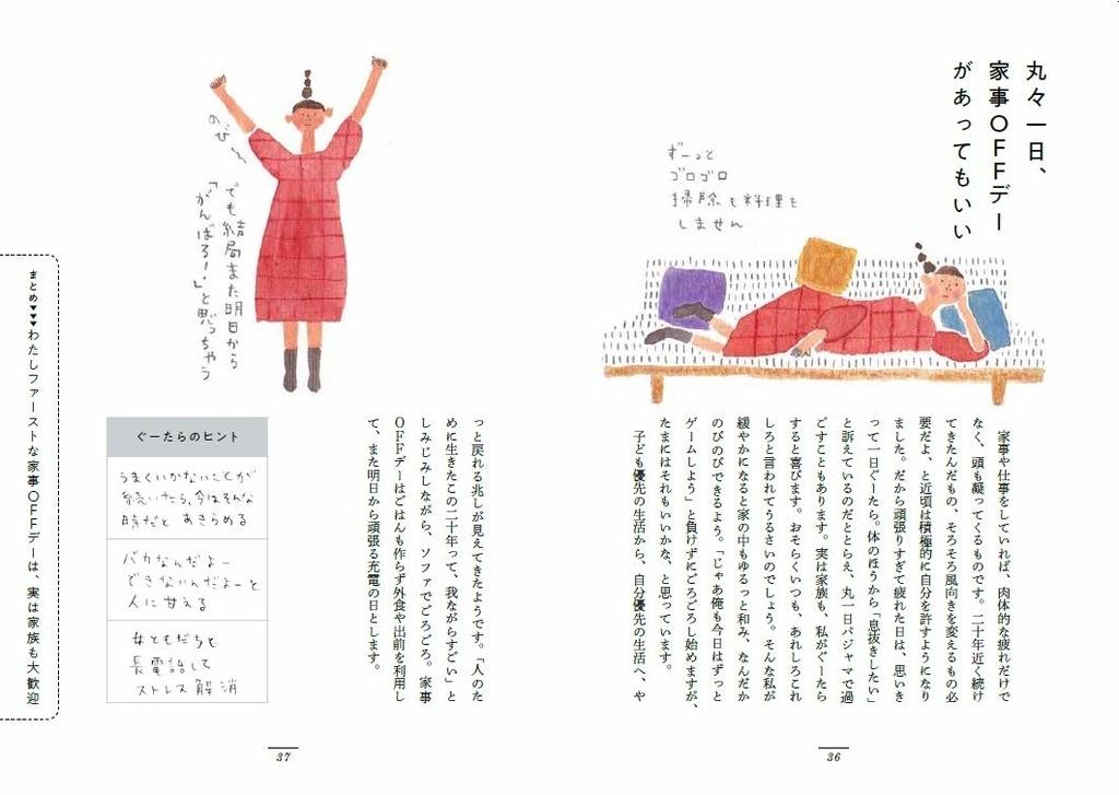 f:id:mojiru:20181130084626j:plain