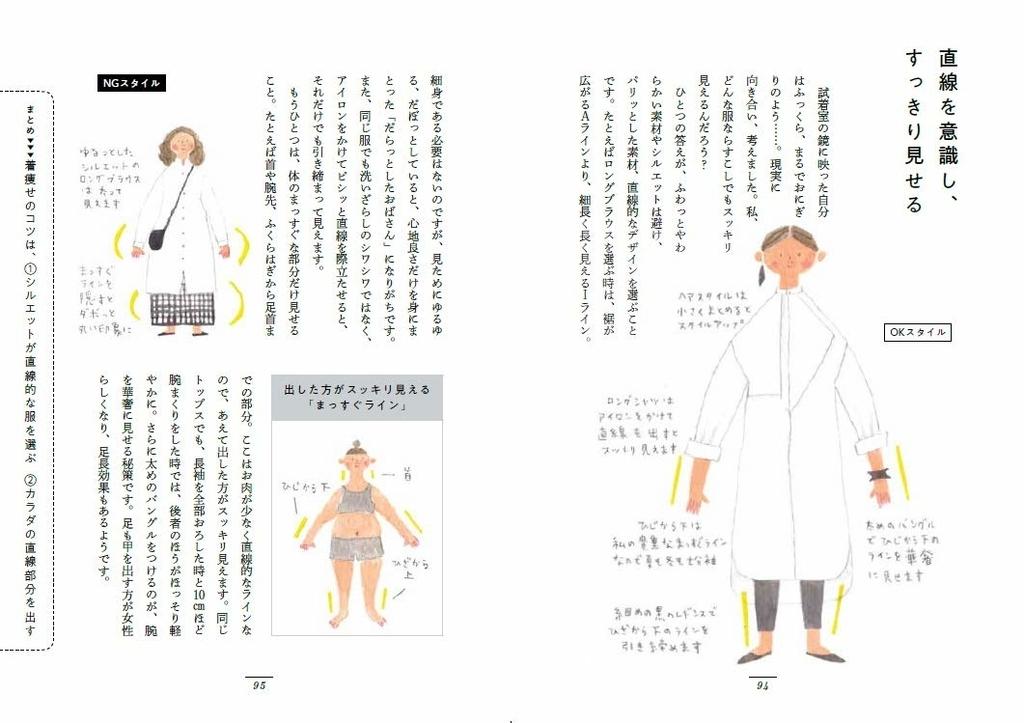 f:id:mojiru:20181130084655j:plain
