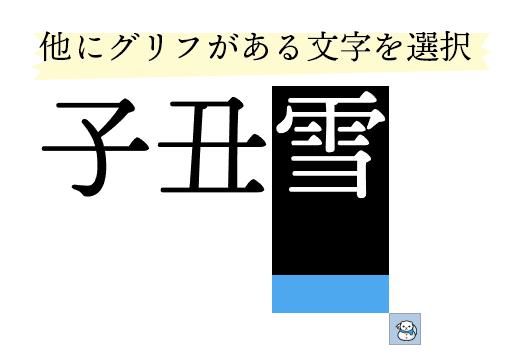 f:id:mojiru:20181130104710p:plain