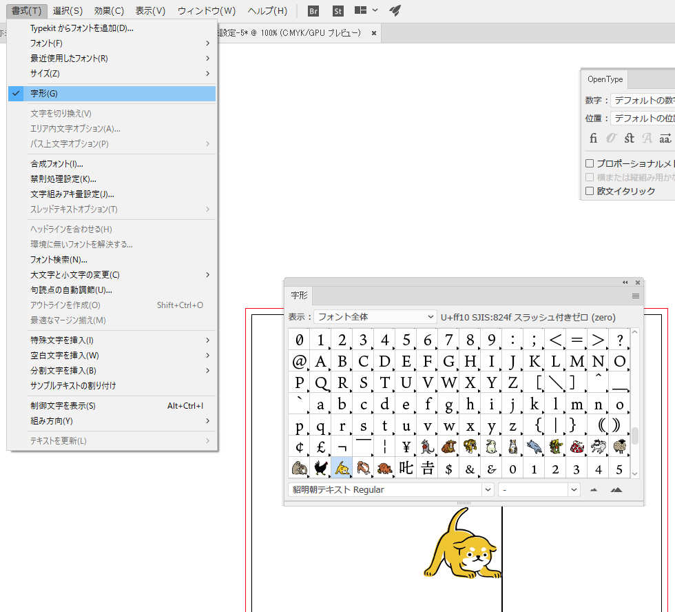 f:id:mojiru:20181130105235p:plain