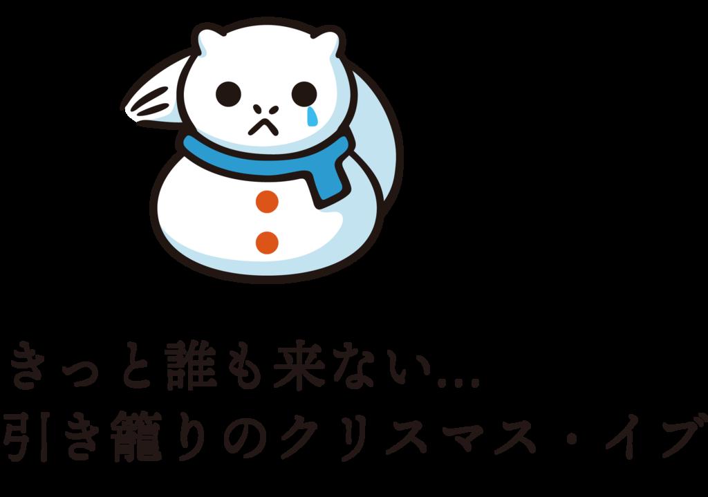 f:id:mojiru:20181130112550p:plain