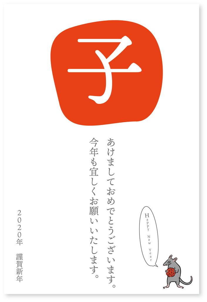 f:id:mojiru:20181130135015p:plain
