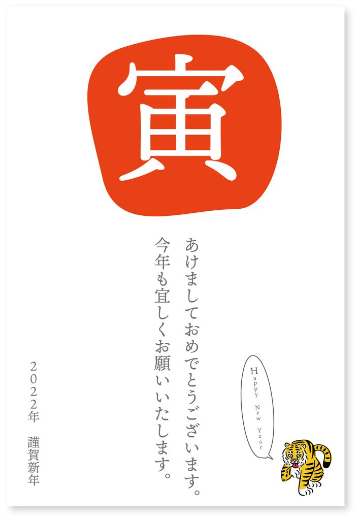 f:id:mojiru:20181130135415p:plain