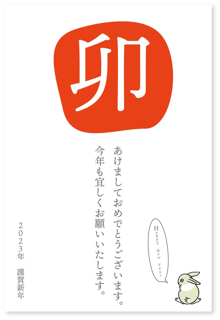 f:id:mojiru:20181130135508p:plain