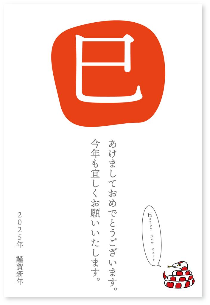 f:id:mojiru:20181130135530p:plain