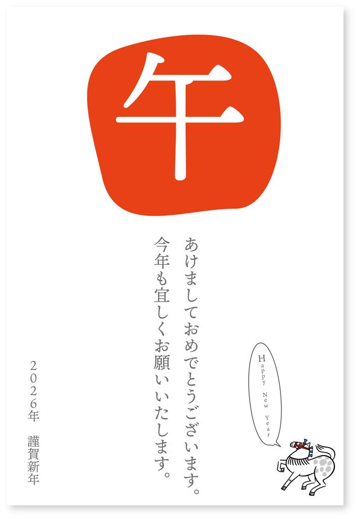 f:id:mojiru:20181130135547p:plain
