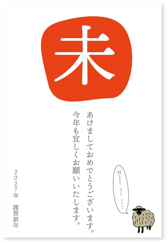 f:id:mojiru:20181130135559p:plain