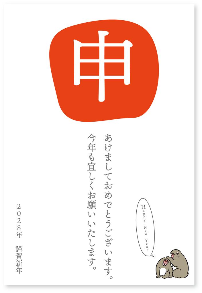 f:id:mojiru:20181130135619p:plain