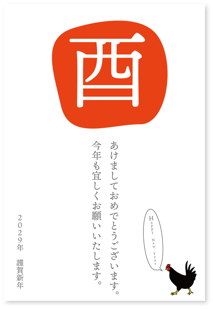 f:id:mojiru:20181130135627p:plain