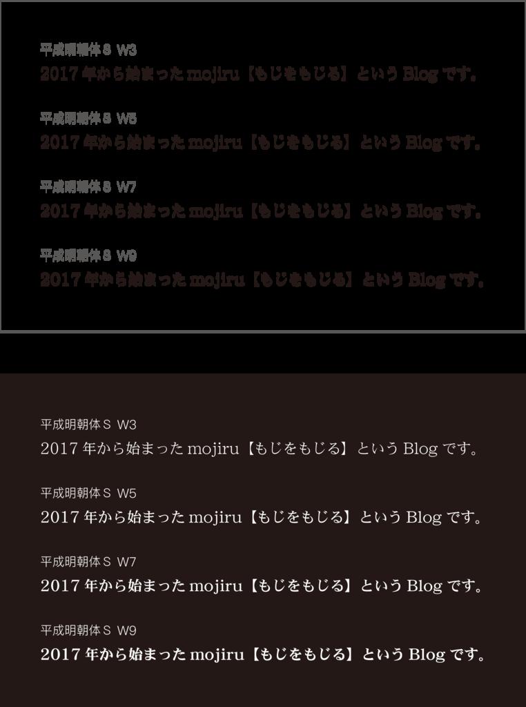 f:id:mojiru:20181130155757p:plain