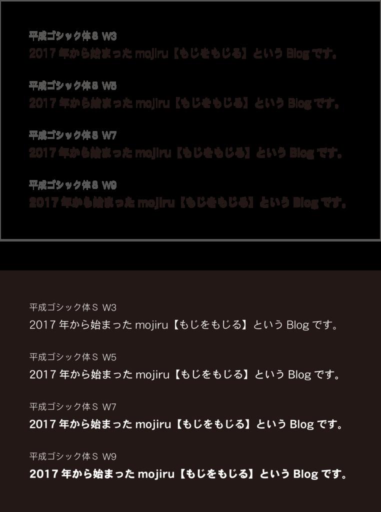 f:id:mojiru:20181130160109p:plain