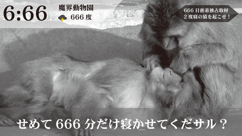 f:id:mojiru:20181130164052p:plain