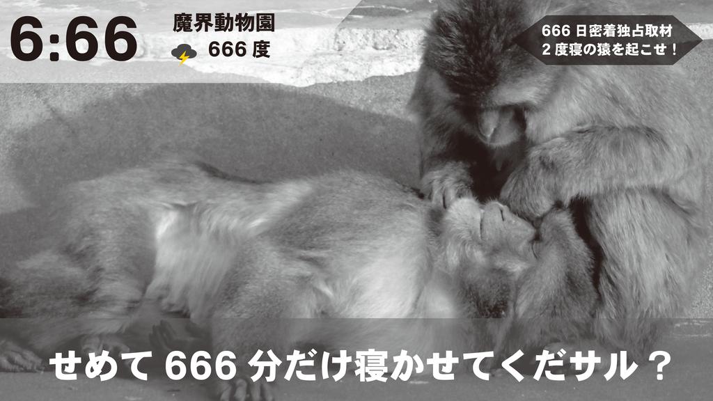 f:id:mojiru:20181130164106p:plain