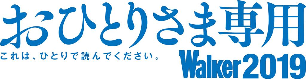f:id:mojiru:20181205104240j:plain