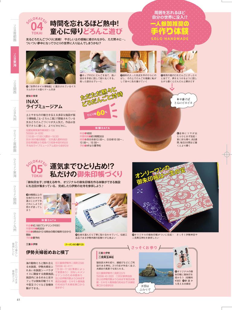 f:id:mojiru:20181205104401j:plain