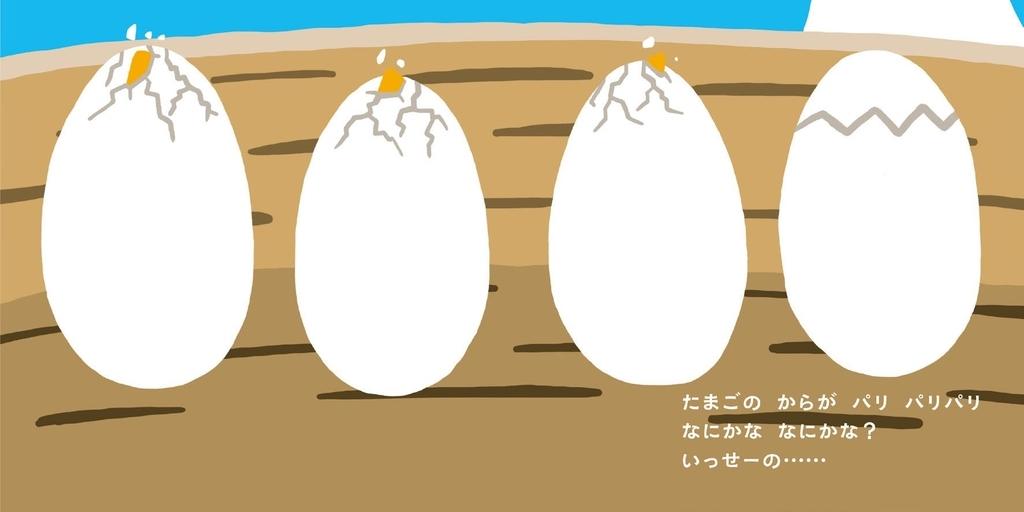 f:id:mojiru:20181206085353j:plain