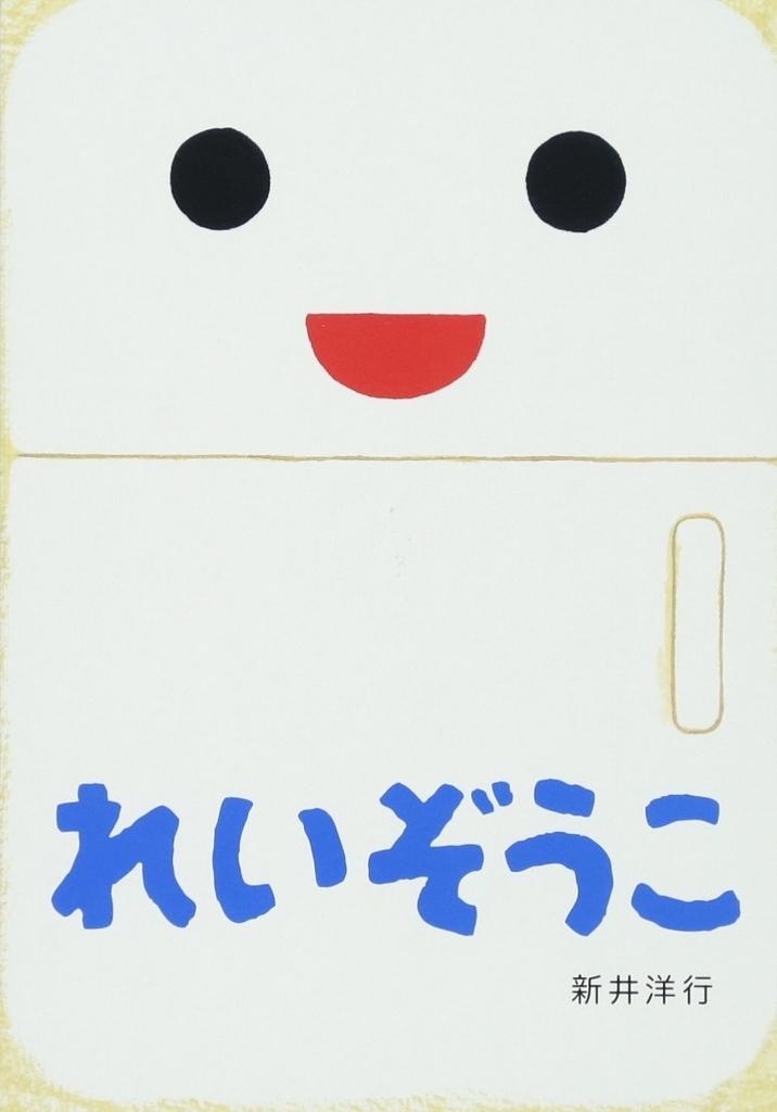 f:id:mojiru:20181206085852j:plain