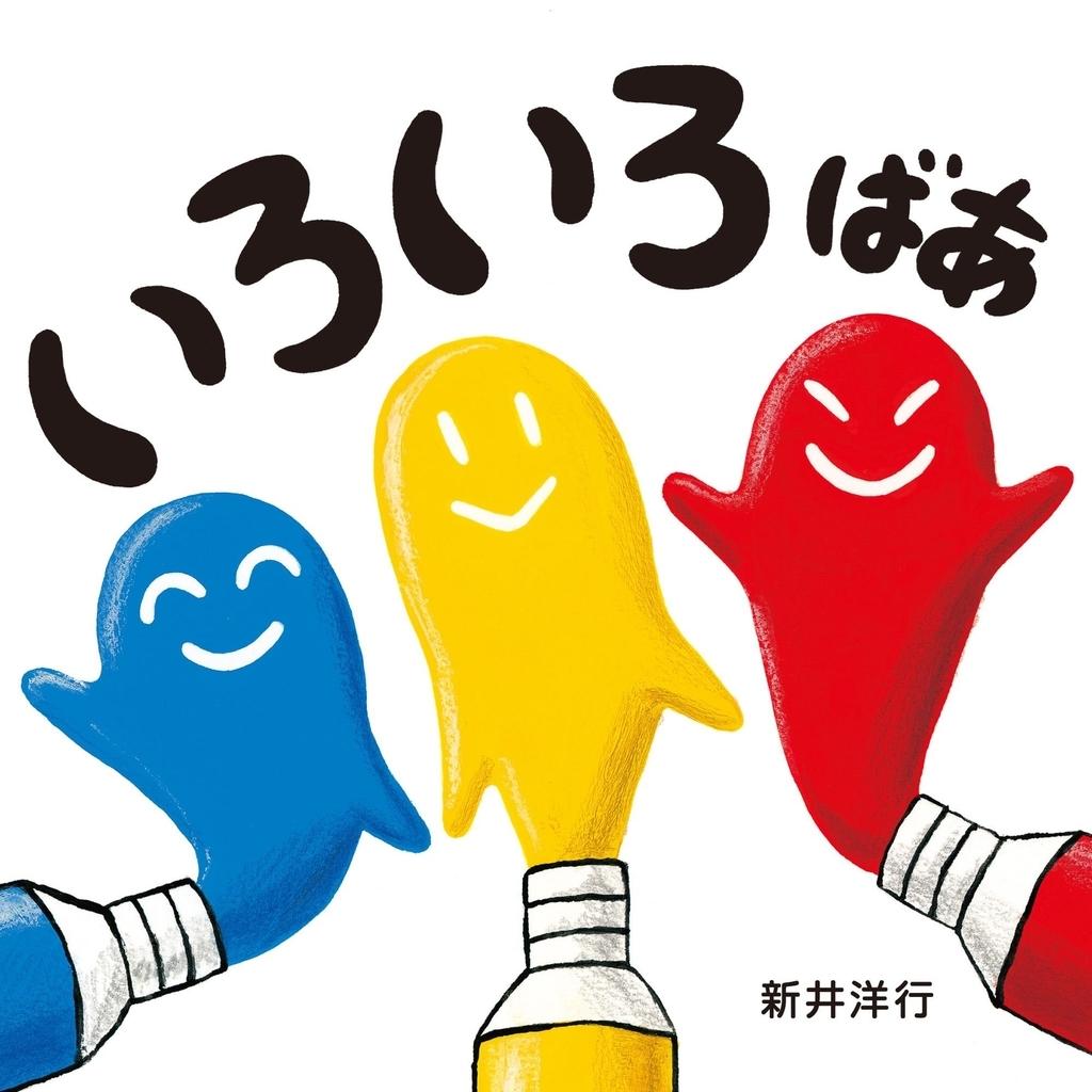 f:id:mojiru:20181206090504j:plain