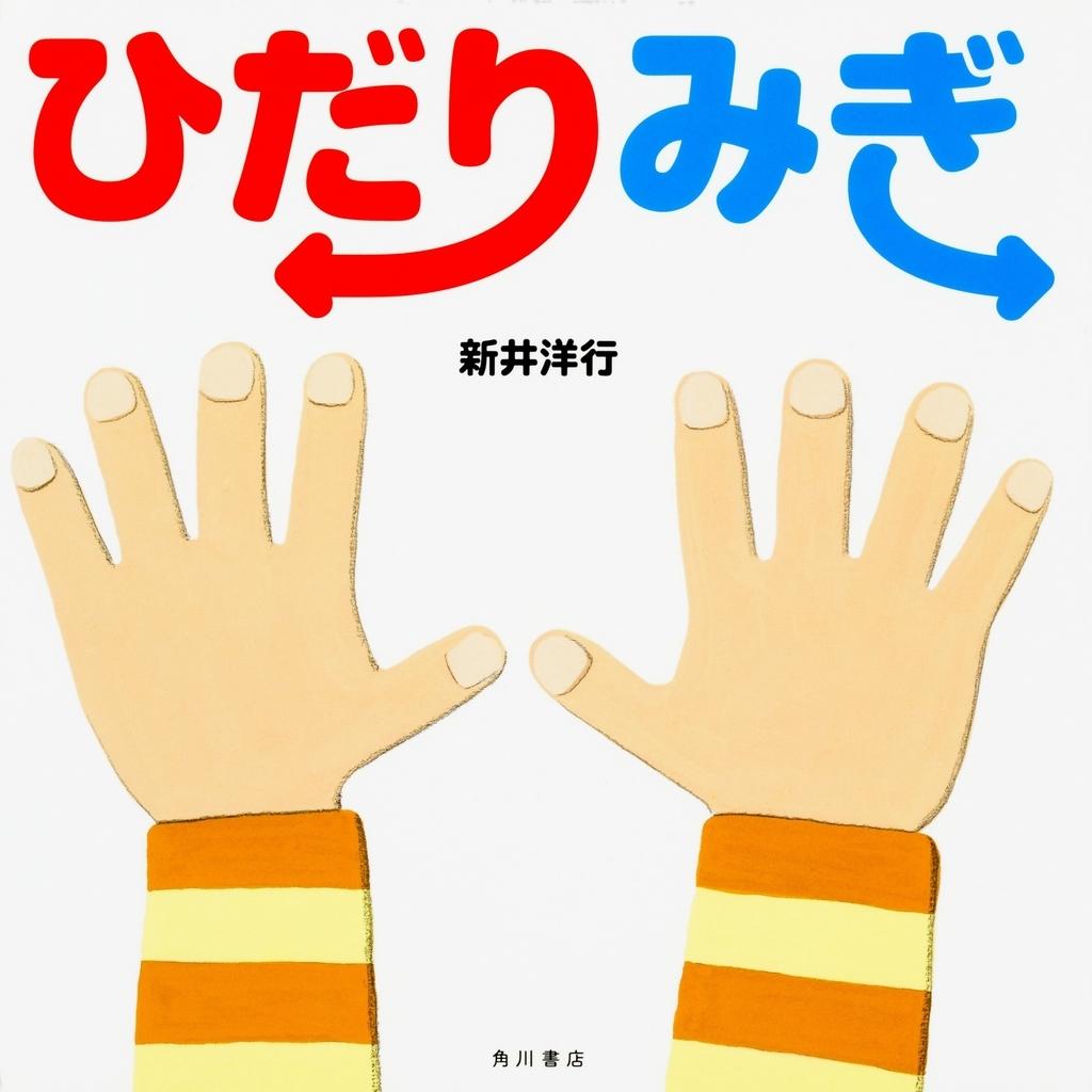 f:id:mojiru:20181206092147j:plain