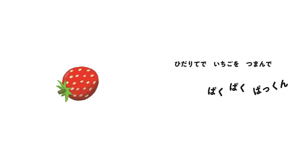 f:id:mojiru:20181206092215j:plain