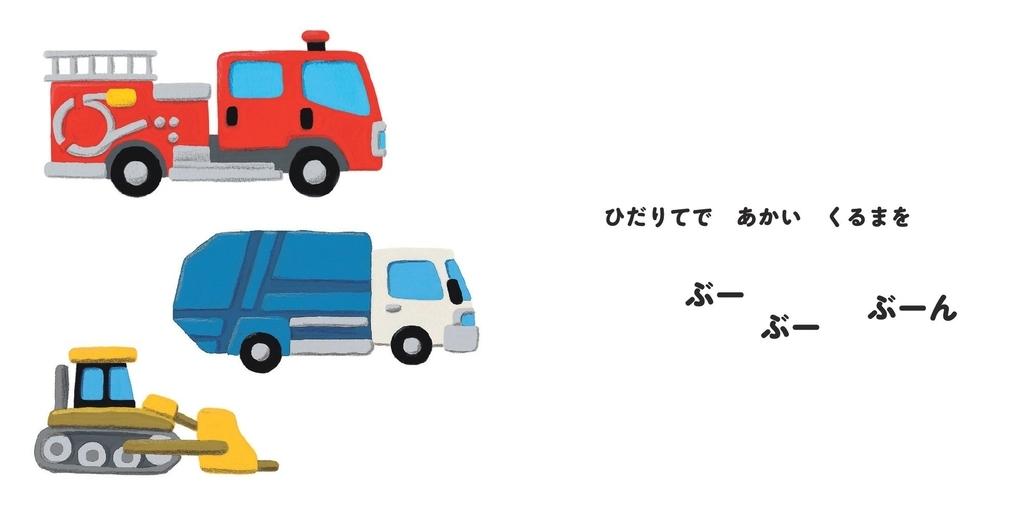f:id:mojiru:20181206092222j:plain