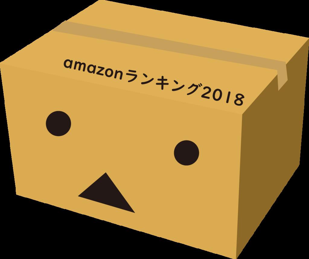 f:id:mojiru:20181207134014p:plain
