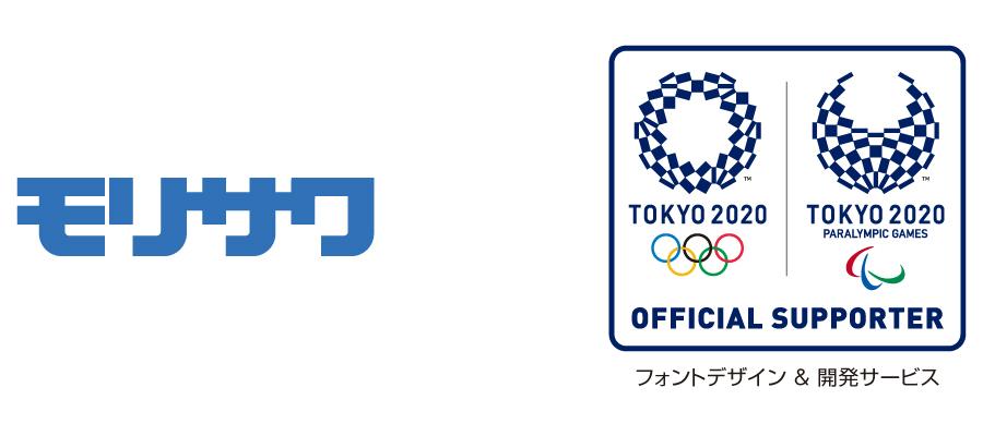 f:id:mojiru:20181207162442j:plain