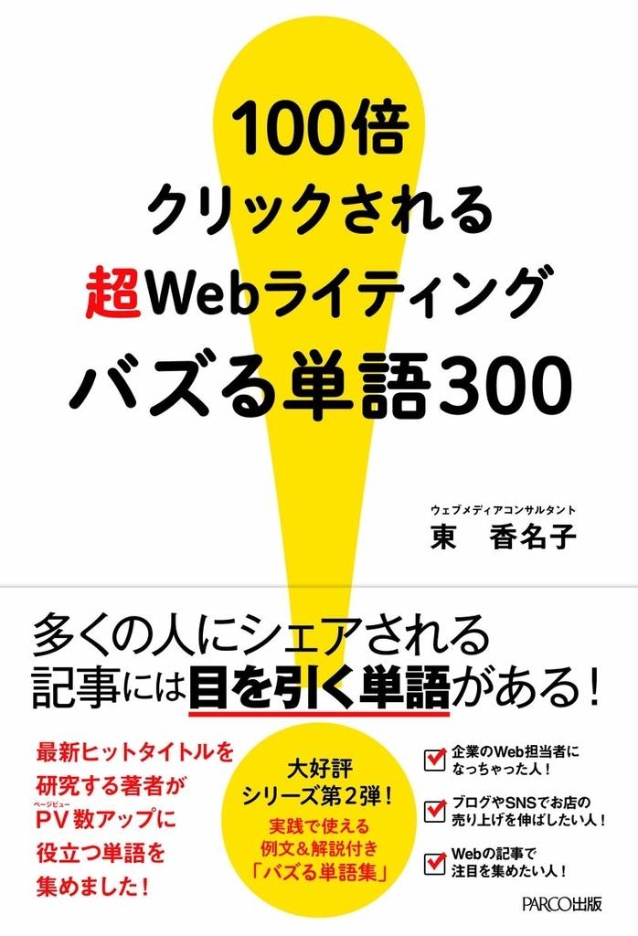 f:id:mojiru:20181210093033j:plain