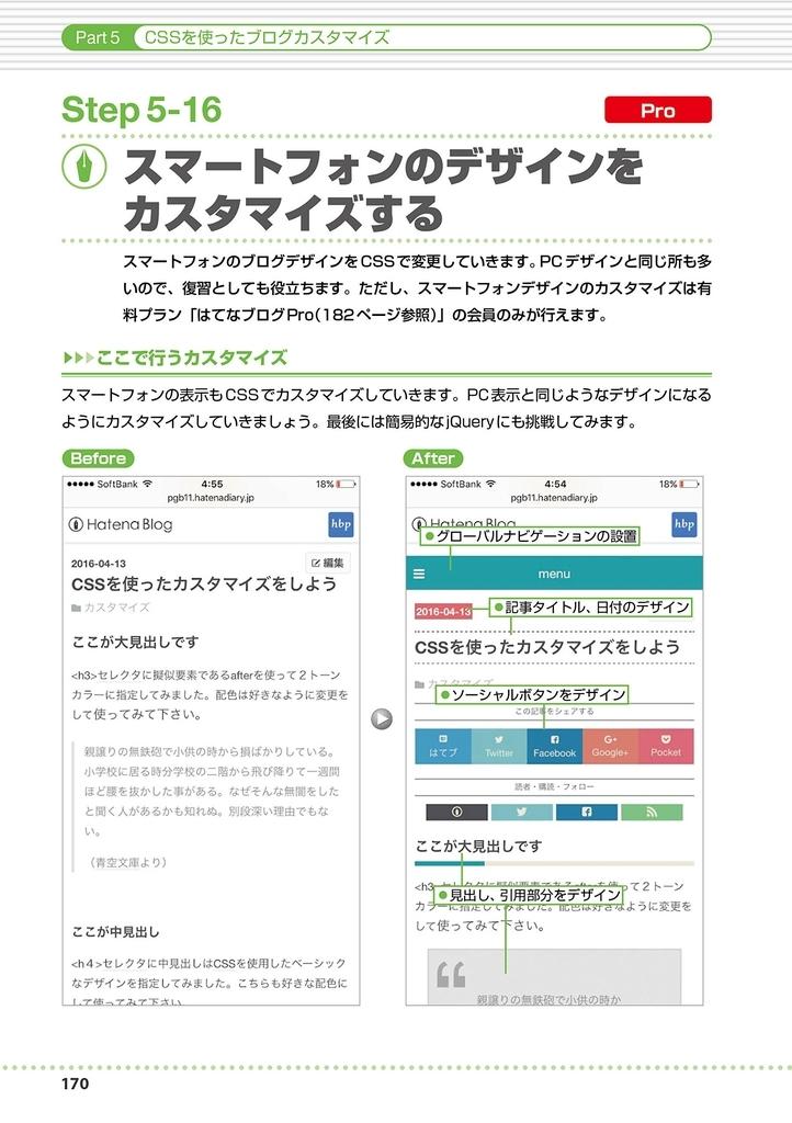 f:id:mojiru:20181210093727j:plain
