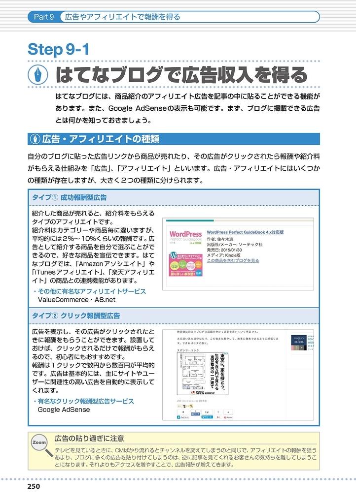f:id:mojiru:20181210093751j:plain