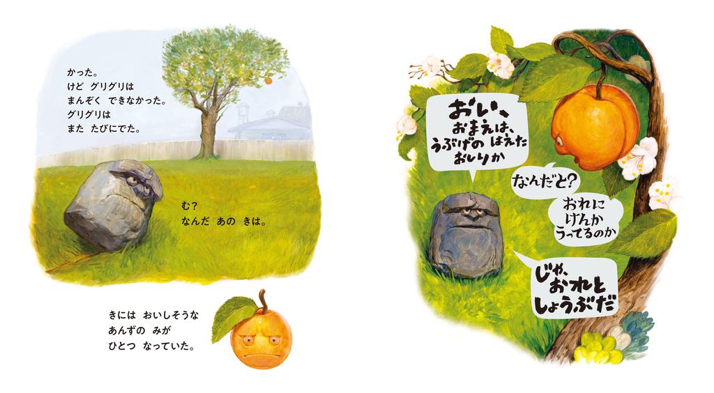 f:id:mojiru:20181211085615j:plain