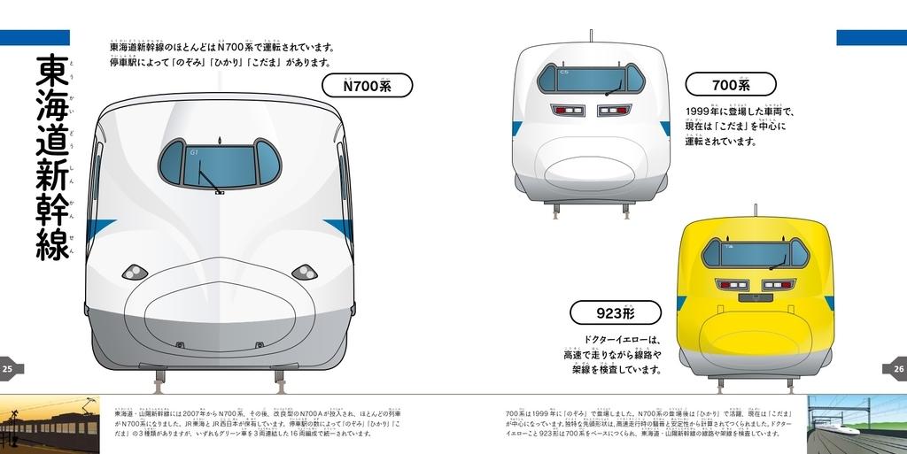 f:id:mojiru:20181212083031j:plain