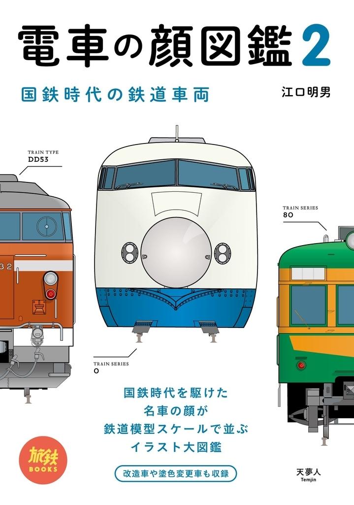 f:id:mojiru:20181212084741j:plain