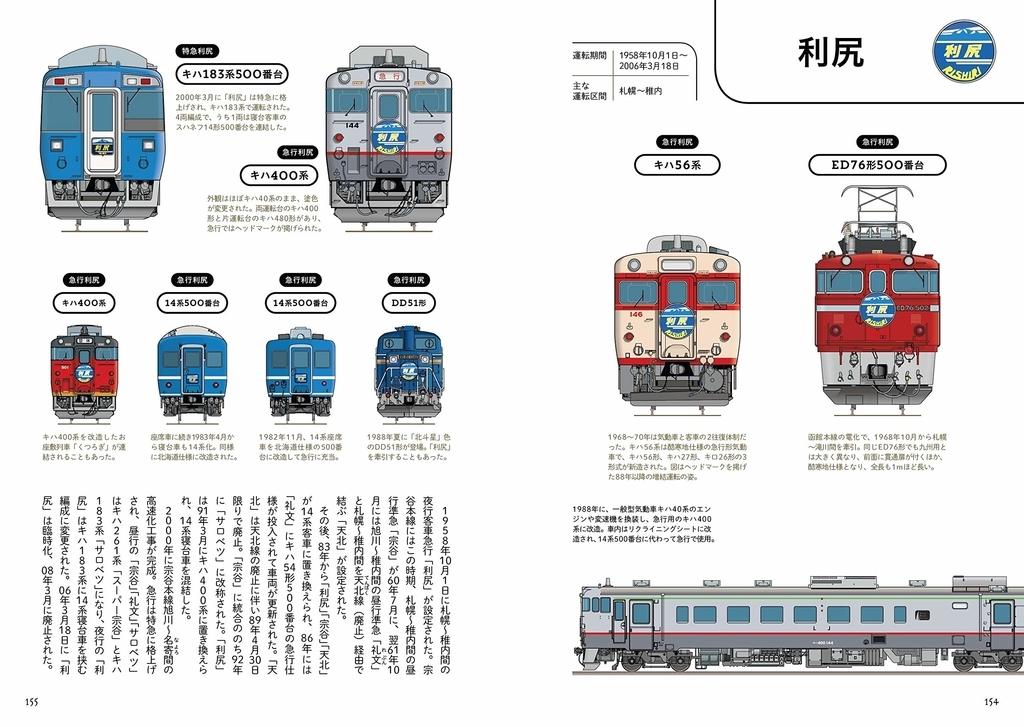 f:id:mojiru:20181212085505j:plain