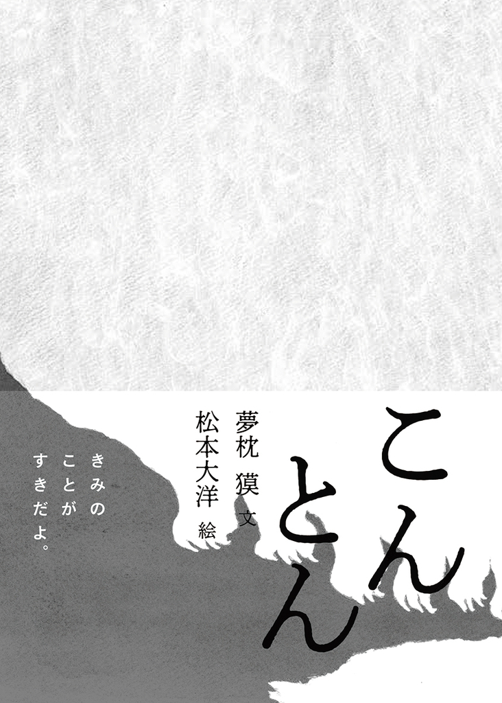 f:id:mojiru:20181213083900j:plain