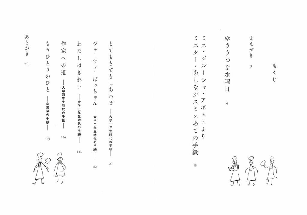 f:id:mojiru:20181213085904j:plain