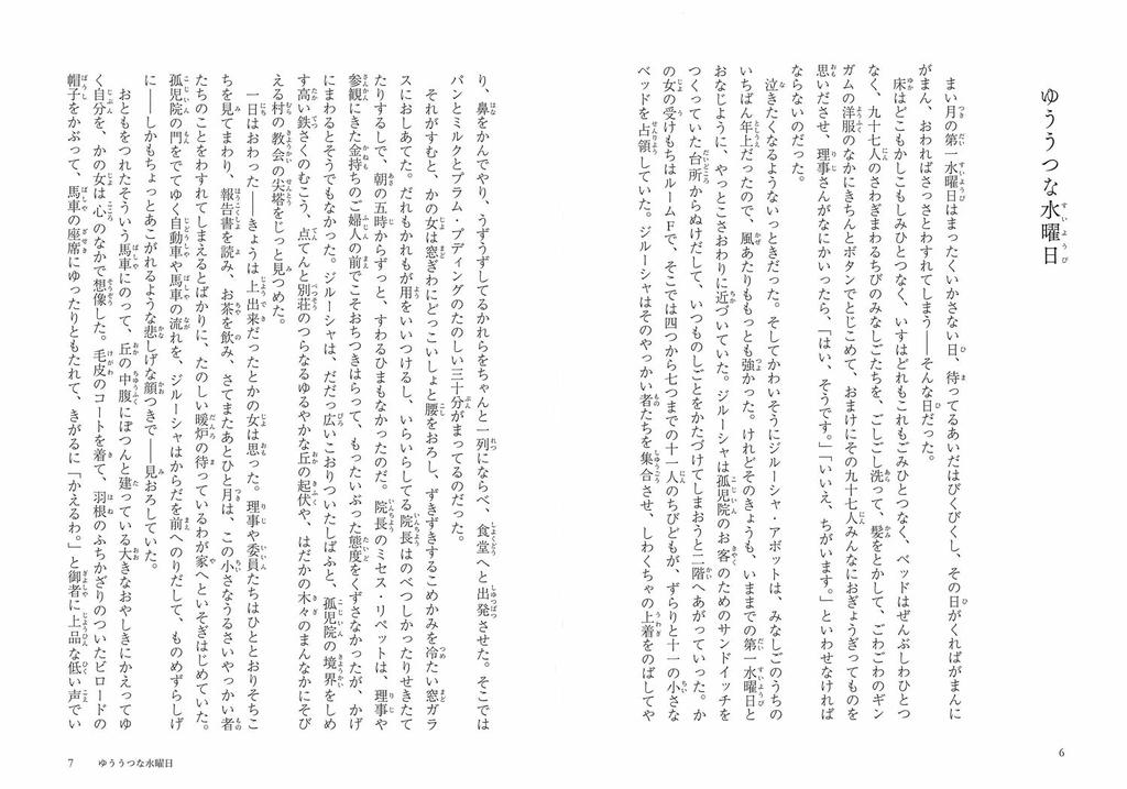f:id:mojiru:20181213085914j:plain
