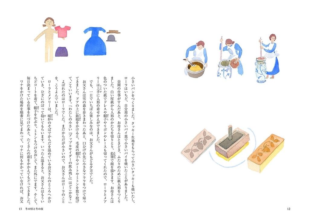 f:id:mojiru:20181214082244j:plain