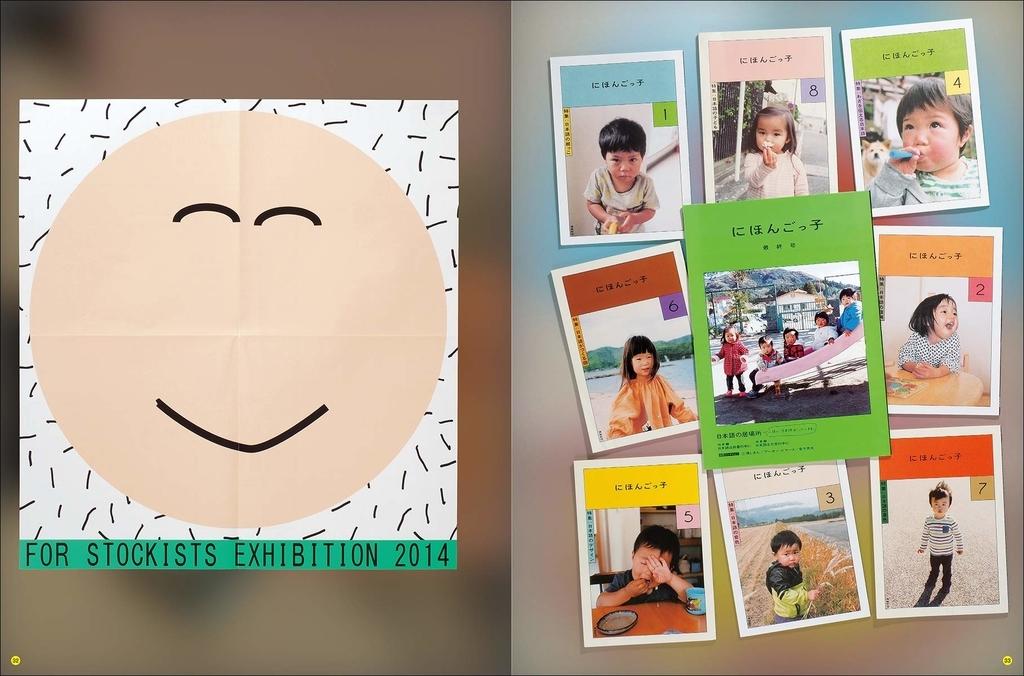 f:id:mojiru:20181214084150j:plain
