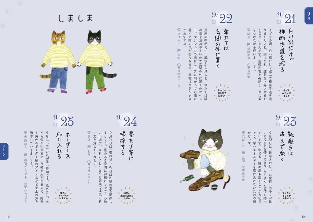 f:id:mojiru:20181217090413j:plain