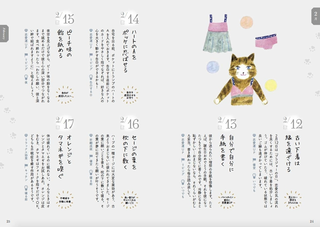 f:id:mojiru:20181217090603j:plain